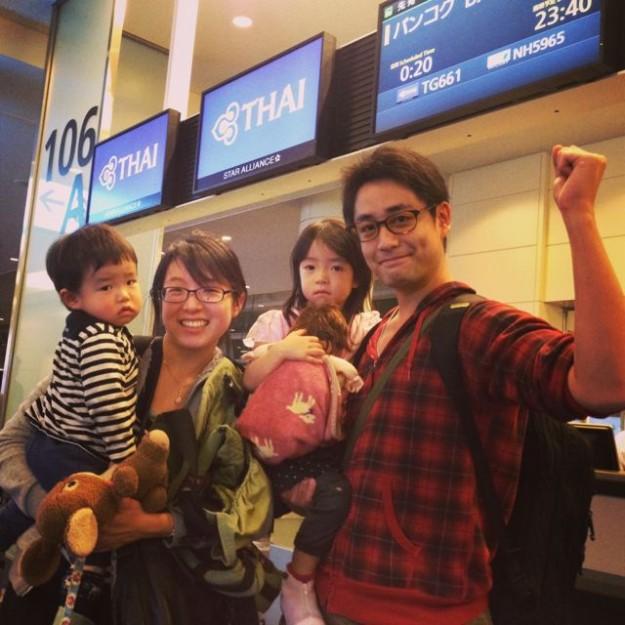 東京からタイへ旅立ったときの写真。2013年11月頃。