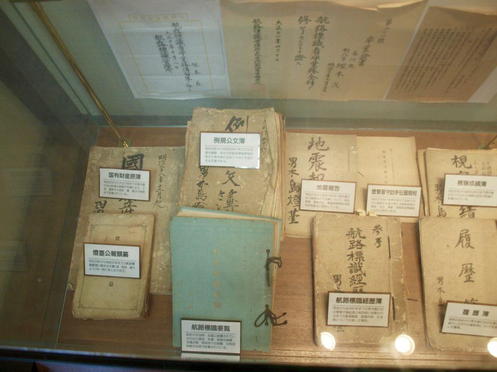 燈臺公報類纂、国有財産原簿、例規公文簿などなど中身の意味が知りたい物が多い。