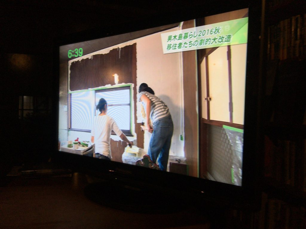 キッチンの作業の様子