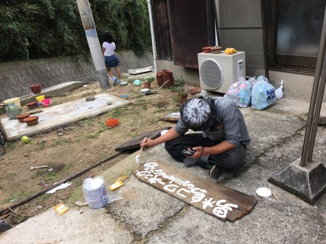 イラストレーター兼漁師の橋本さんに看板を作ってもらっているところ