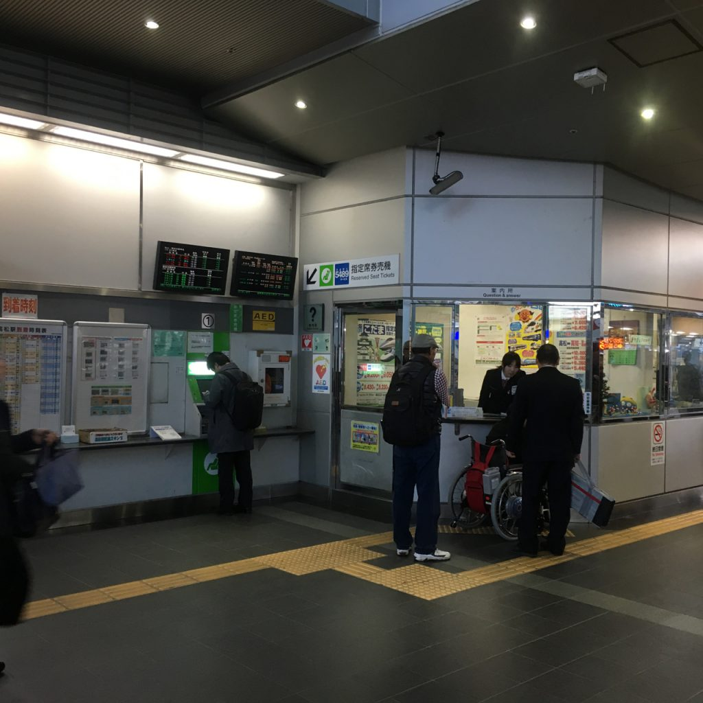 This is the ticket vending machine to buy Train tickets when you go back from Takamatsu JR Train Station.