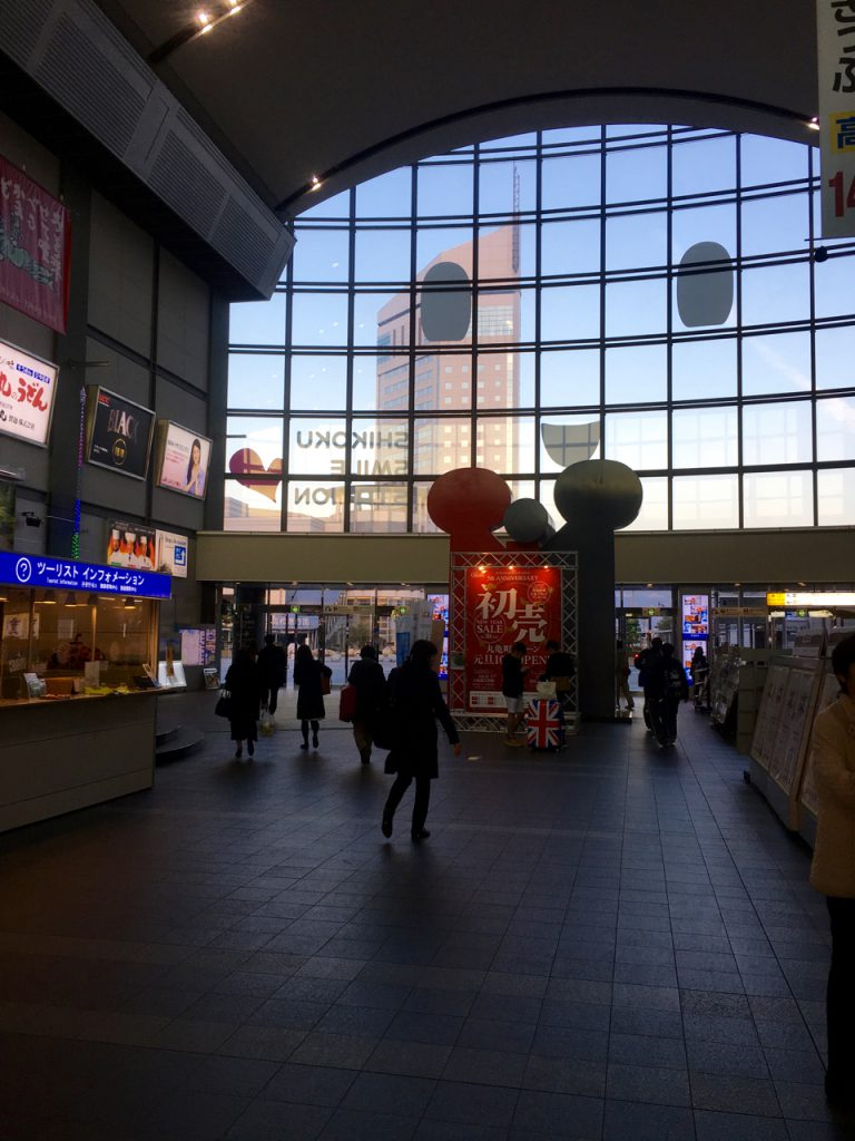 A view from inside the Takamatsu JR Station. It's basically going straight until you see the port.