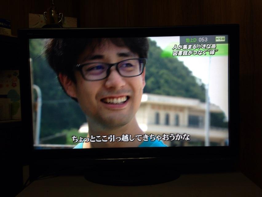 男木島に引っ越しちゃおうかな、って言ってる僕